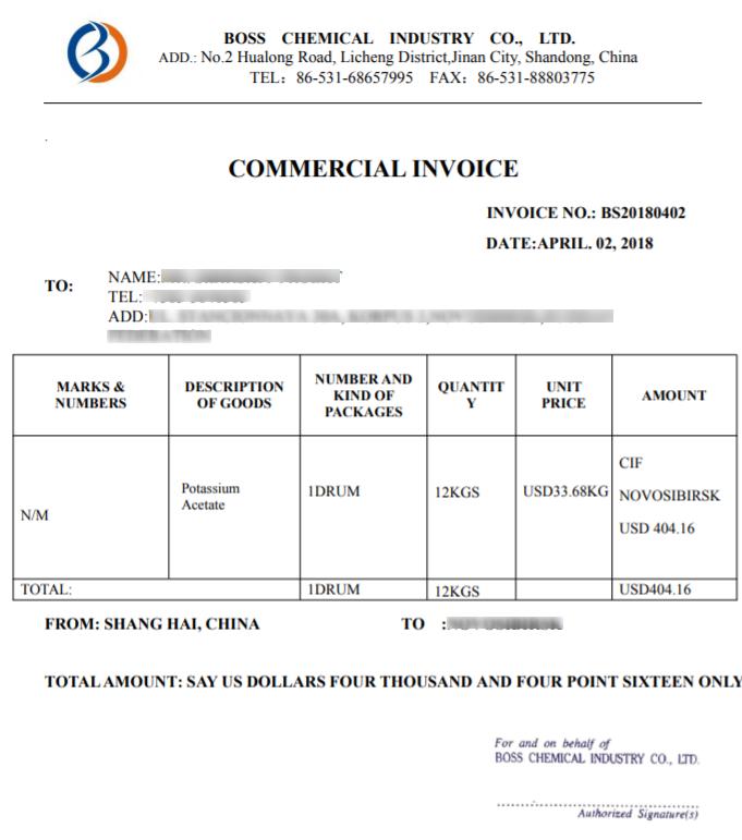 Invoice с Алибаба