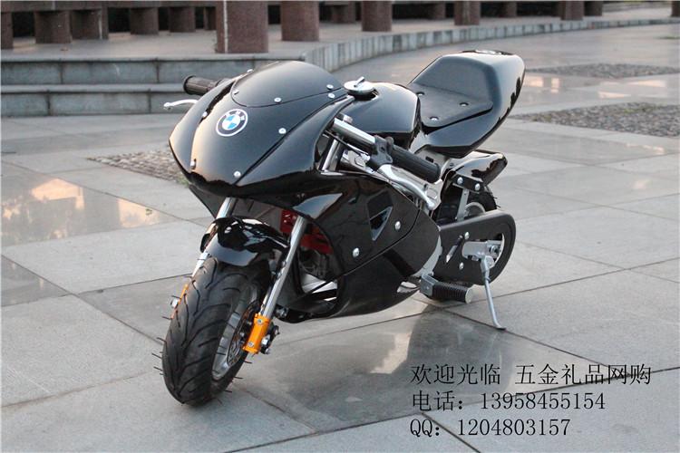 заказать мотоцикл