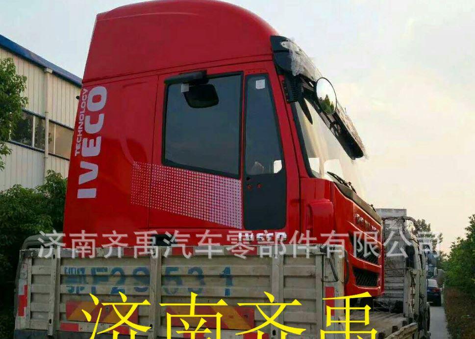 Автозапчасти из Китая оптом    Посредник ТаоБао и Алибаба 46cef22fd594f