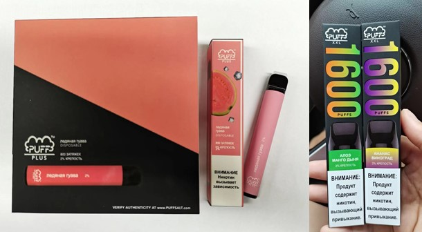 Купить одноразовые электронные сигареты оптом в китае сигареты winston super slims blue купить