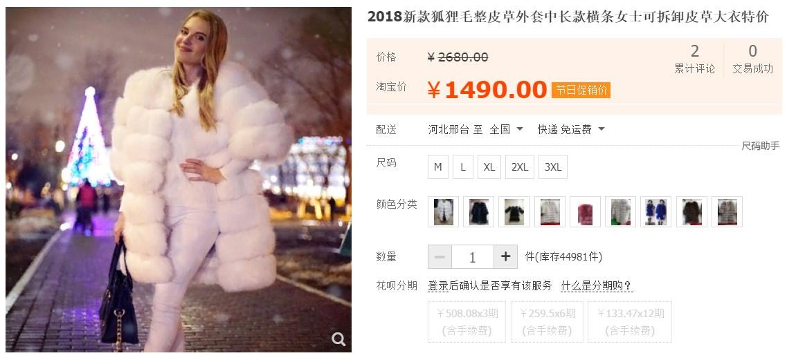 14ca5b9fa Шуба трансформер 4 в 1 купить недорого в Китае