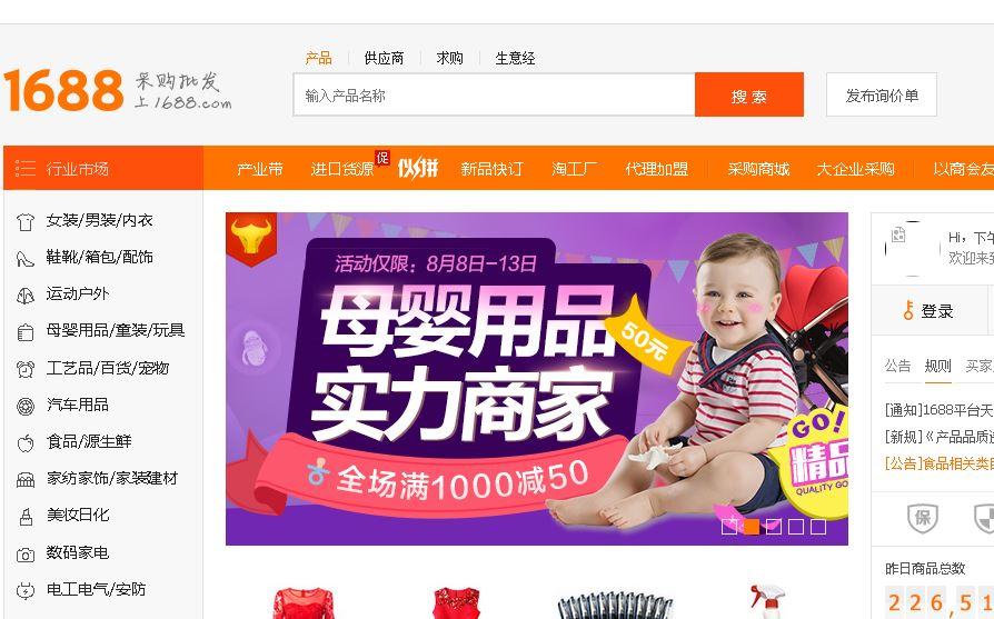 21c55e9b590b Покупать самостоятельно, на китайском сайте для новичка сложно. И лучше не  стоит этого делать. Можно попасть на лохотрон. Купить товар и не получить  его.